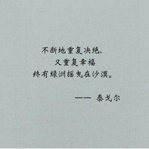 泰戈尔最美的12首诗歌