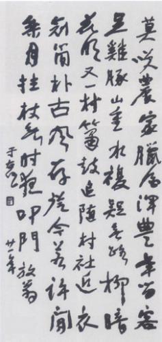 毛泽东最敬重的国民党大才子—于右任